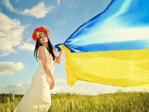 23 серпня - День Державного Прапора України. Прапор у діаспорі