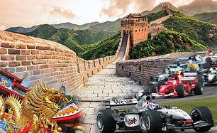 China Main page header image.jpg