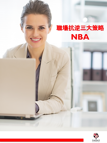 NBA article.pptx (1).png