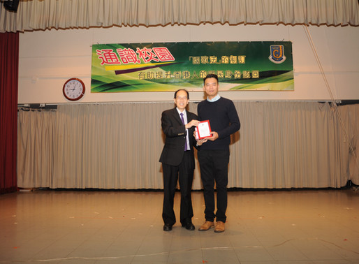 Interactive Seminars to Boost the Self-Confidence of Secondary School Students