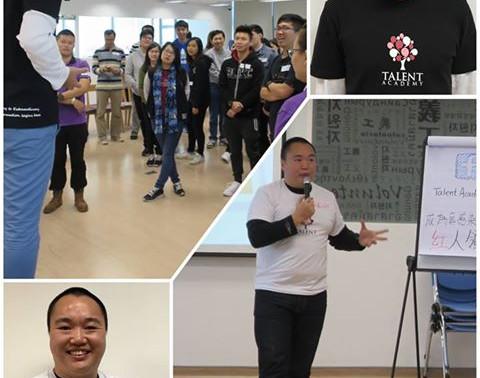 [ Hong Kong Red Cross ] 紅人領袖