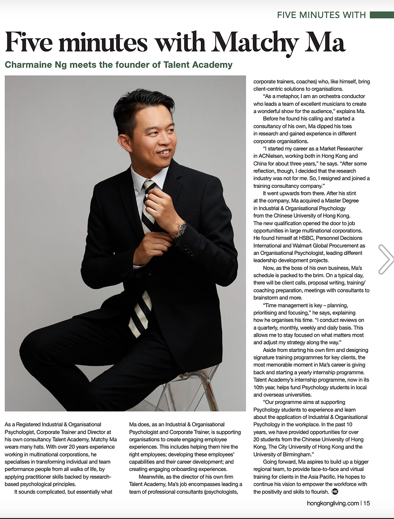 HK Living_Interview Page.png