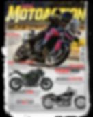 capa_moto_155_jul20.png