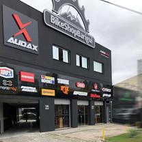 Audax Exclusive Store