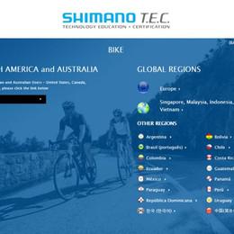 Blue Cycle e Shimano abrem novas grades de treinamentos online