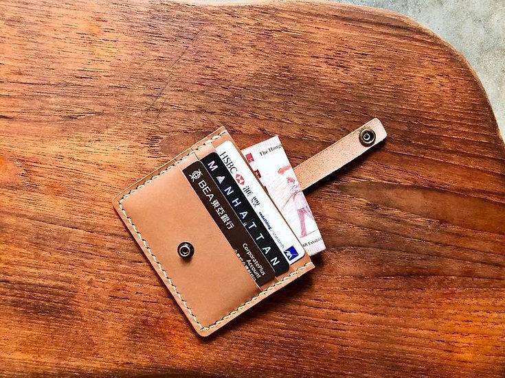 【好好縫】搭帶3+1咭片套 (直線咭位)|皮革D.I.Y材料包