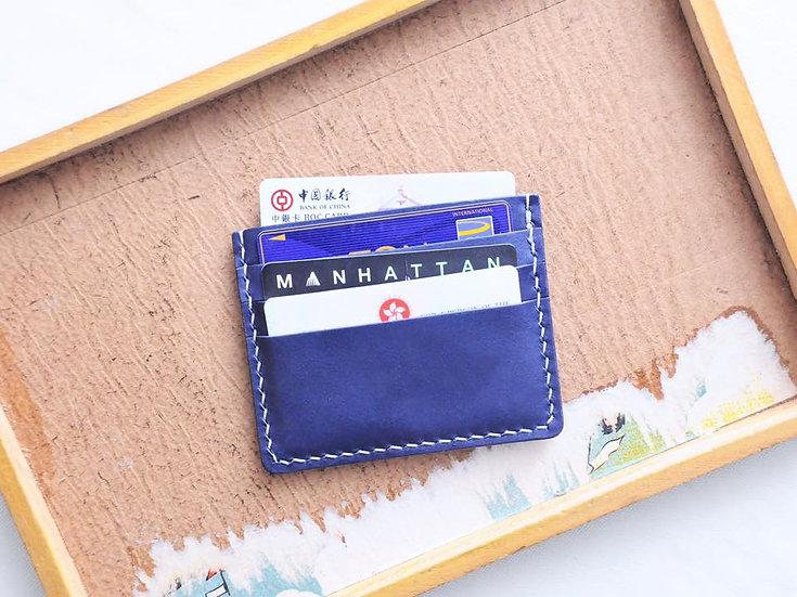 【好好縫】3+1/6+1 咭片套 (直線咭位)|皮革D.I.Y材料包