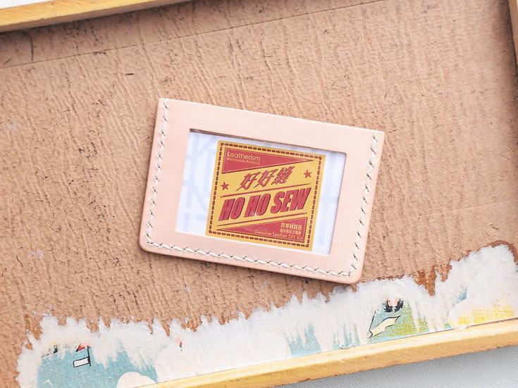 【好好縫】2+1雙面相位咭片套 皮革D.I.Y材料包
