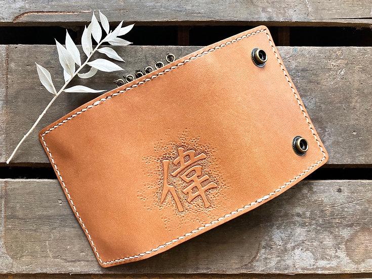 【好好縫】中文字皮雕|三摺鎖匙包|皮革DIY材料包