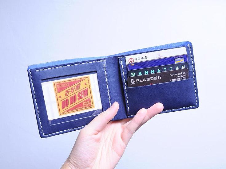 【好好縫】4咭位+相位 對摺銀包|皮革D.I.Y材料包