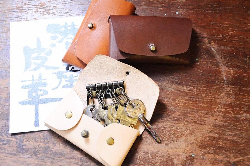 【好好縫】鎖匙包|皮革D.I.Y材料包