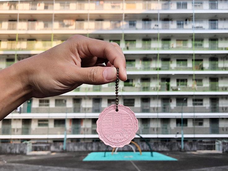 團圓在南山邨 鎖匙扣 成品製造