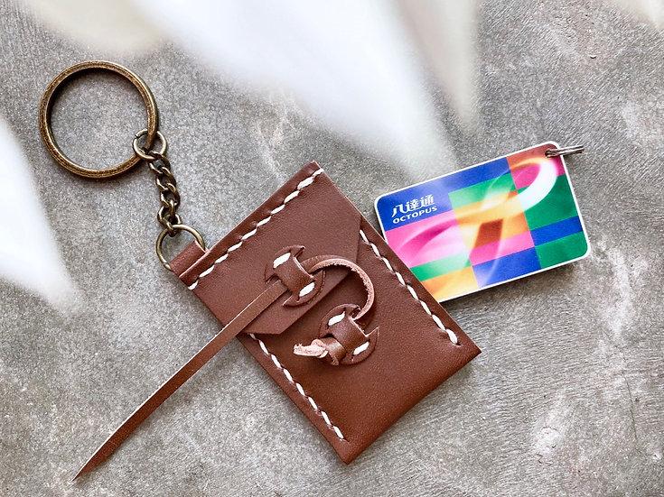 【好好縫】公文袋迷你八達通套|皮革D.I.Y材料包