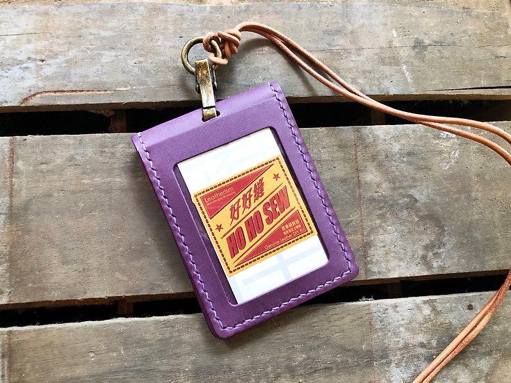 【好好縫】直身3咭位+1相位 對摺卡套|皮革DIY材料包