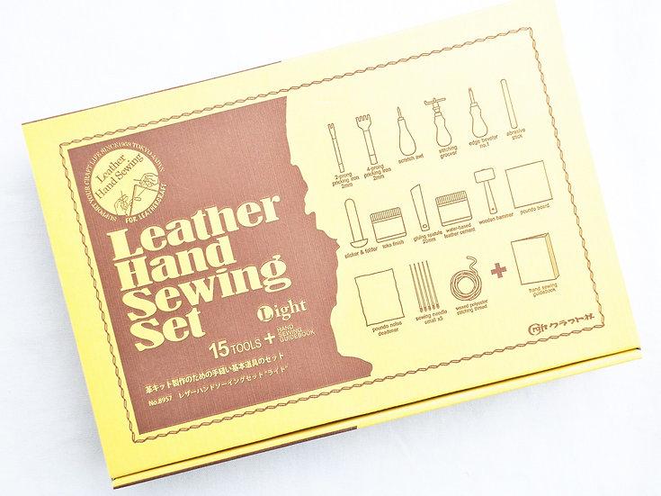 日本 Craft 基本皮革工具套裝(15件)