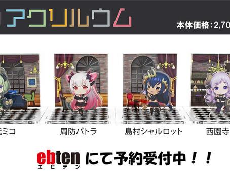 【ハニーストラップ】KADOKAWAとの共同プロデュース商品、予約受付開始