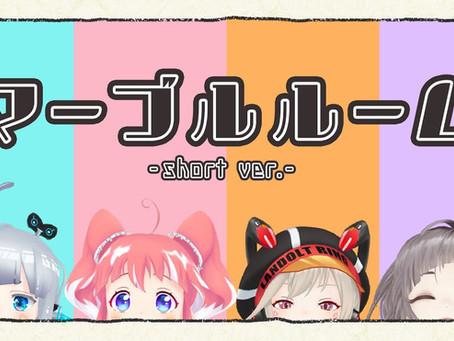 【ブイアパ】オリジナル楽曲を公開!