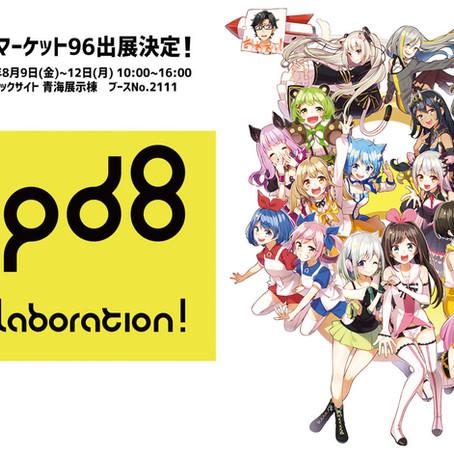 【774inc.】コミックマーケット96「upd8 & collaboration!」グッズ通販開始