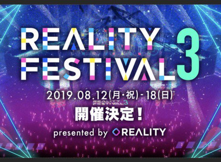 【774inc.】「REALITY FESTIVAL3」出演決定