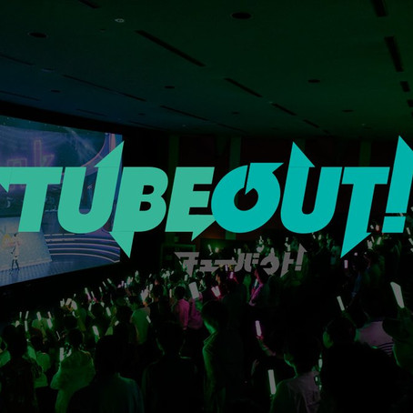 「TUBEOUT! COUNT DOWN」出演決定!