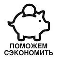 купить контракт с торговыми сетями