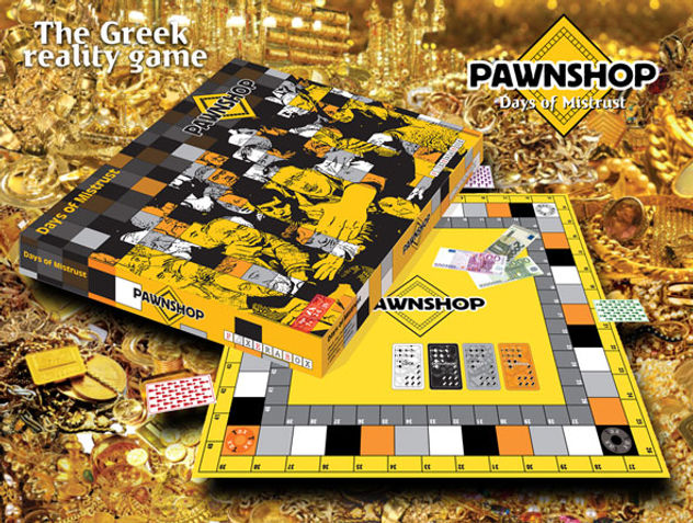 pawnshopsmall2.jpg