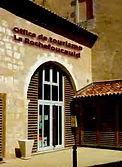 Office de tourisme la Rochefoucauld