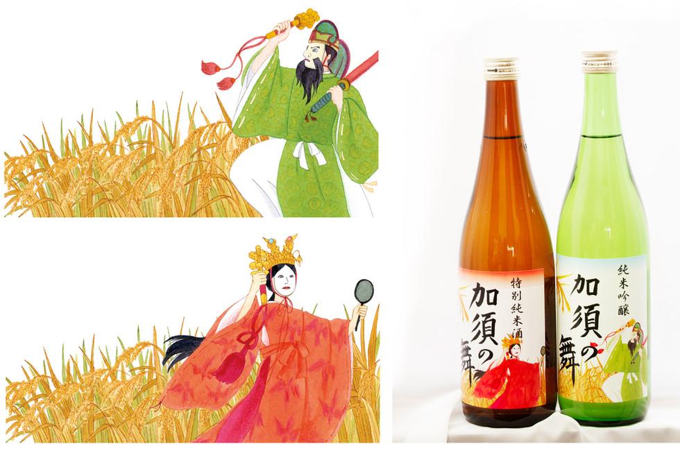 日本酒ラベル/加須市の酒米と地酒協議会