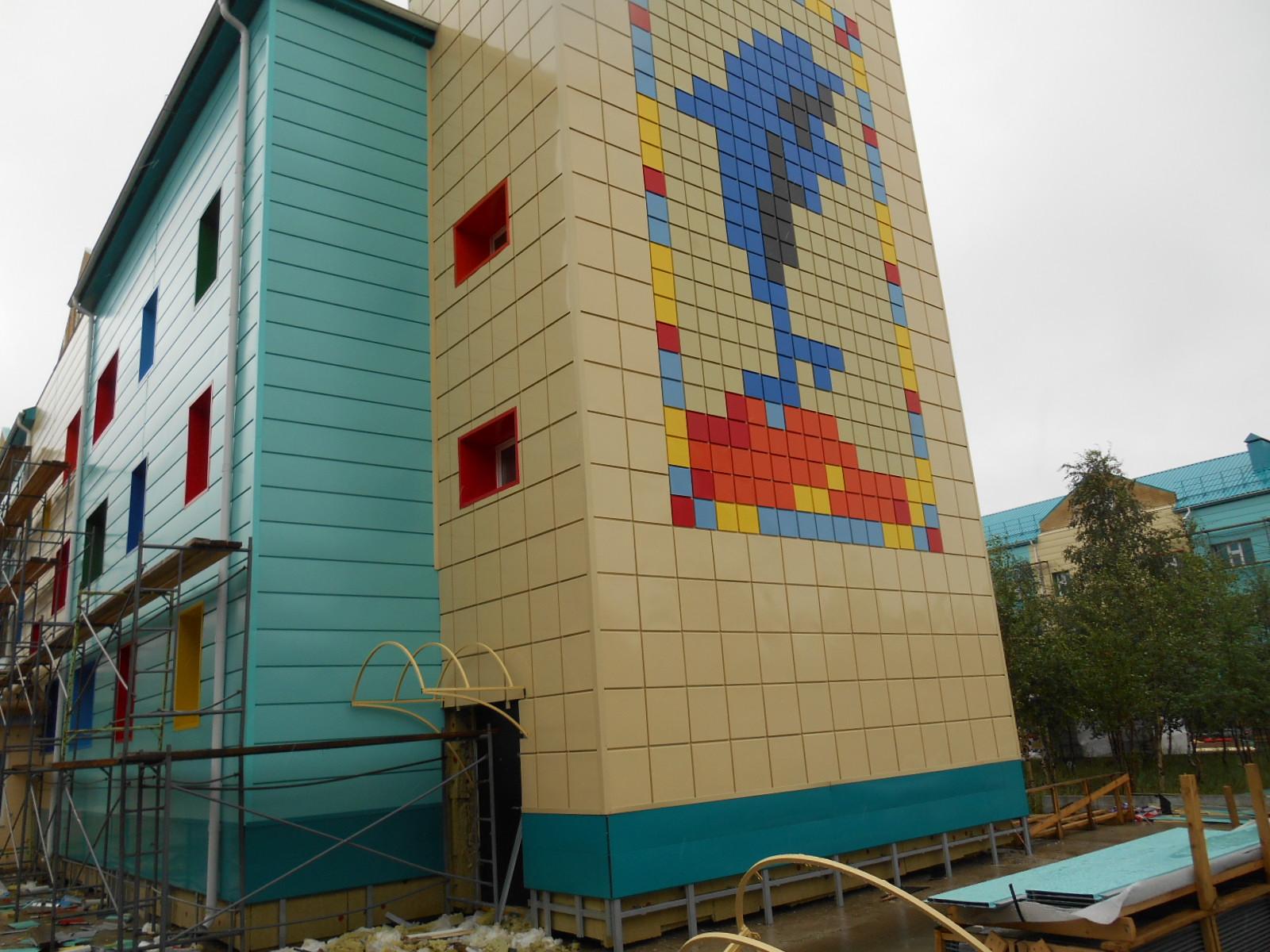 Детский сад Дельфин г.Муравленко