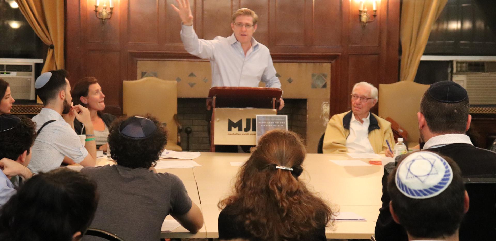 rabbi wildes teaching fellowship.jpg