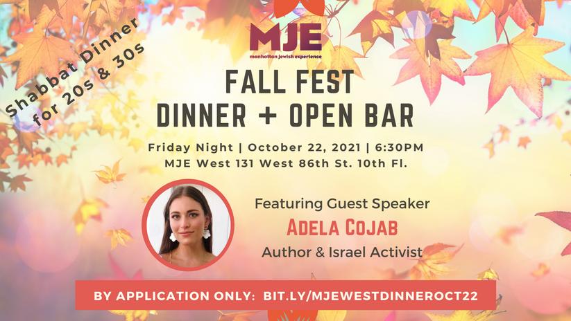 Adela Cojab Fall Fest West Dinner Brochures.png