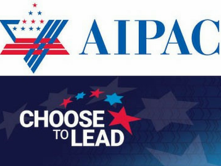 AIPAC 2018: Israel Stands Strong