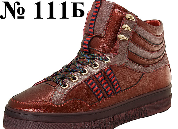 Ботинок 111