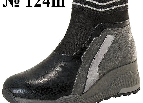 Ботинок 124