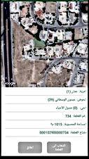 قطعة ارض في عبدون للبيع خلف نقابة المقاولين بسعر مخفض