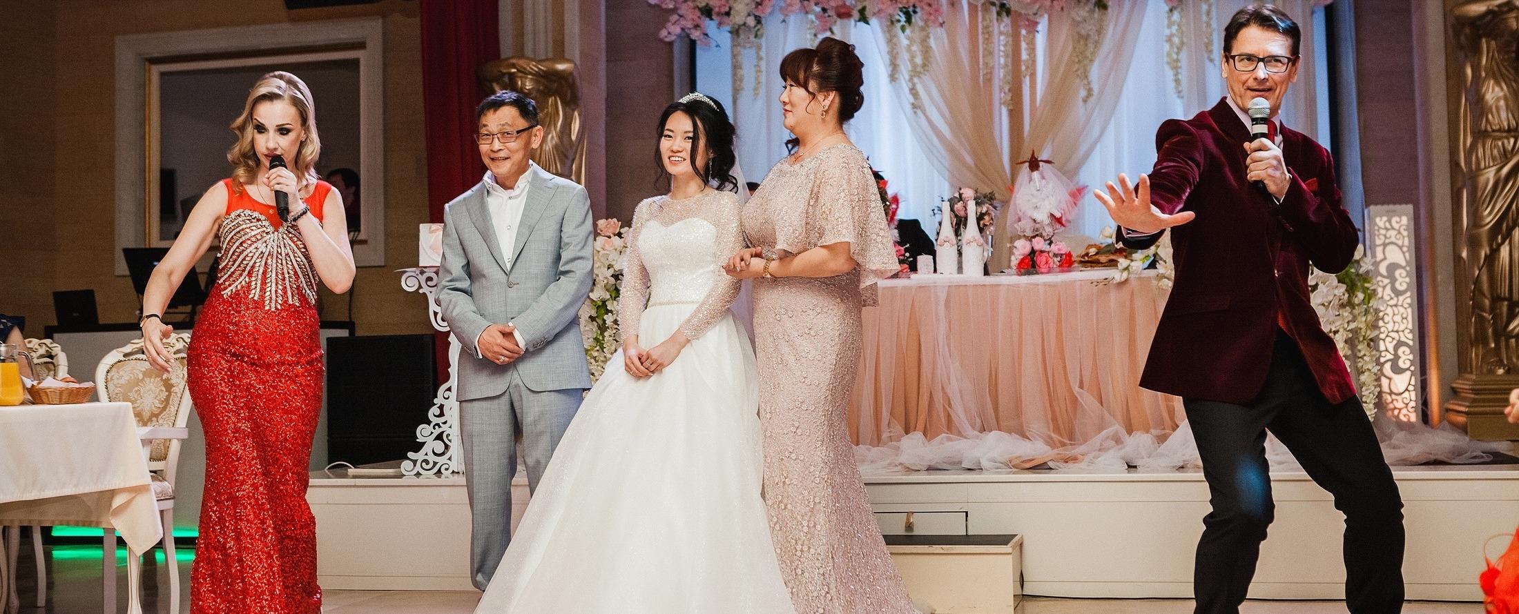 дуэт ведущих на корейскую свадьбу