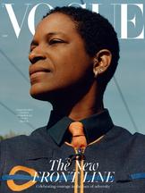 Vogue July 2020 2.1.png