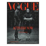 Vogue Sept - Kidsbeltclub.png