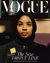 Vogue July Cover 2020.1.png
