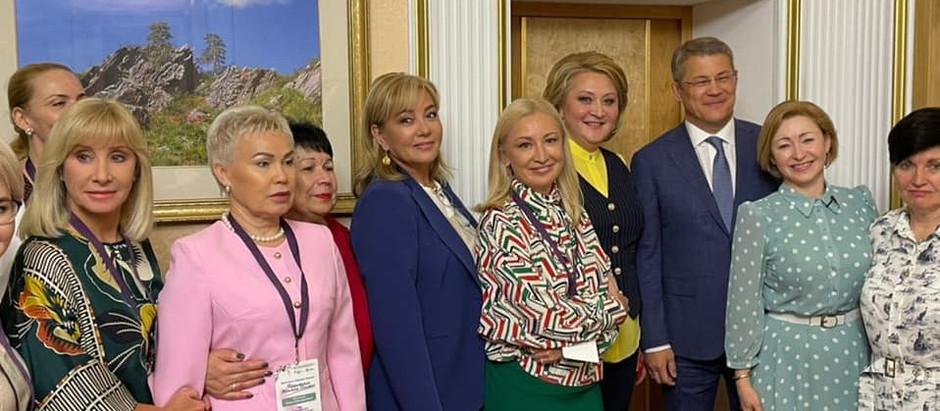 В Уфе проходит форум Территория женского счастья