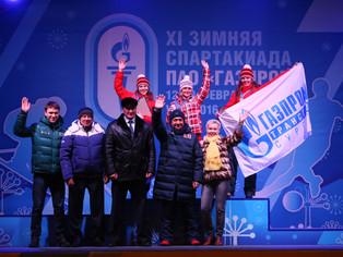 Рима Баталова наградила победителей XI зимней Спартакиады ПАО «Газпром»