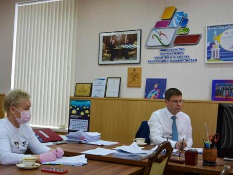 Рабочее совещание по вопросам реализации плана мероприятий на 2021 год