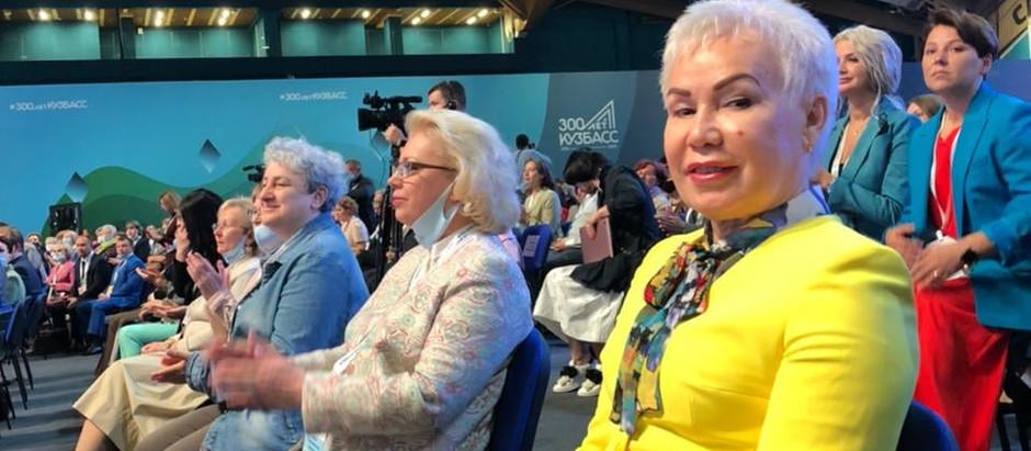 """Евразийский женский форум """"Роль женщины в условиях меняющегося мира: Covid-19"""""""