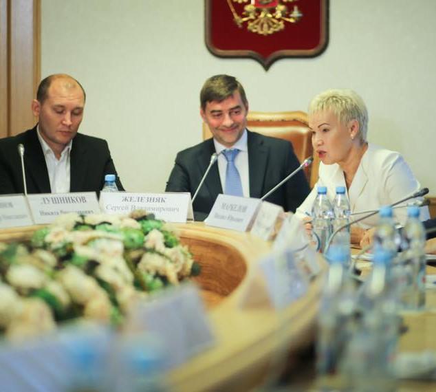 круглый стол с Римой Баталовой.jpg