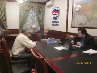 Рима Баталова провела прием граждан в Общественной приемной председателя партии «Единая Россия» в Уф
