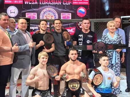 Евразийские игры боевых искусств 2021
