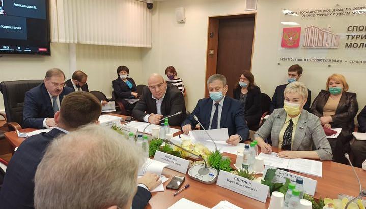 Заседание Комитета по физической культуре, спорту, туризму и делам молодежи