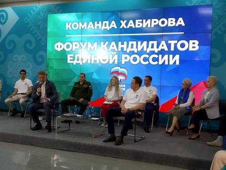 Встреча Главы Республики Башкортостан Радия Фаритовича Хабирова Радий Хабиров с участниками ПГ