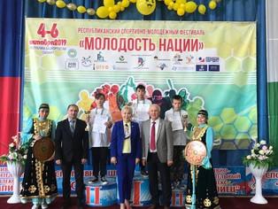 В Салавате завершился республиканский спортивно-молодежный фестиваль «Молодость нации»