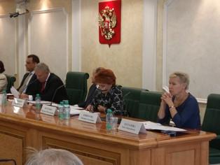 Парламентарий приняла участие в круглом столе на тему «Вопросы финансирования и противодействия фина